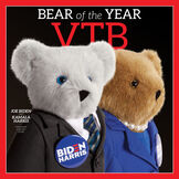 "15"" Joe Biden and Kamala Harris Bears - close up of 15"" Joe Biden and Kamala Harris Bears - Gray and Honey Brown Bears in business suits on the Time Magazine cover image number 1"